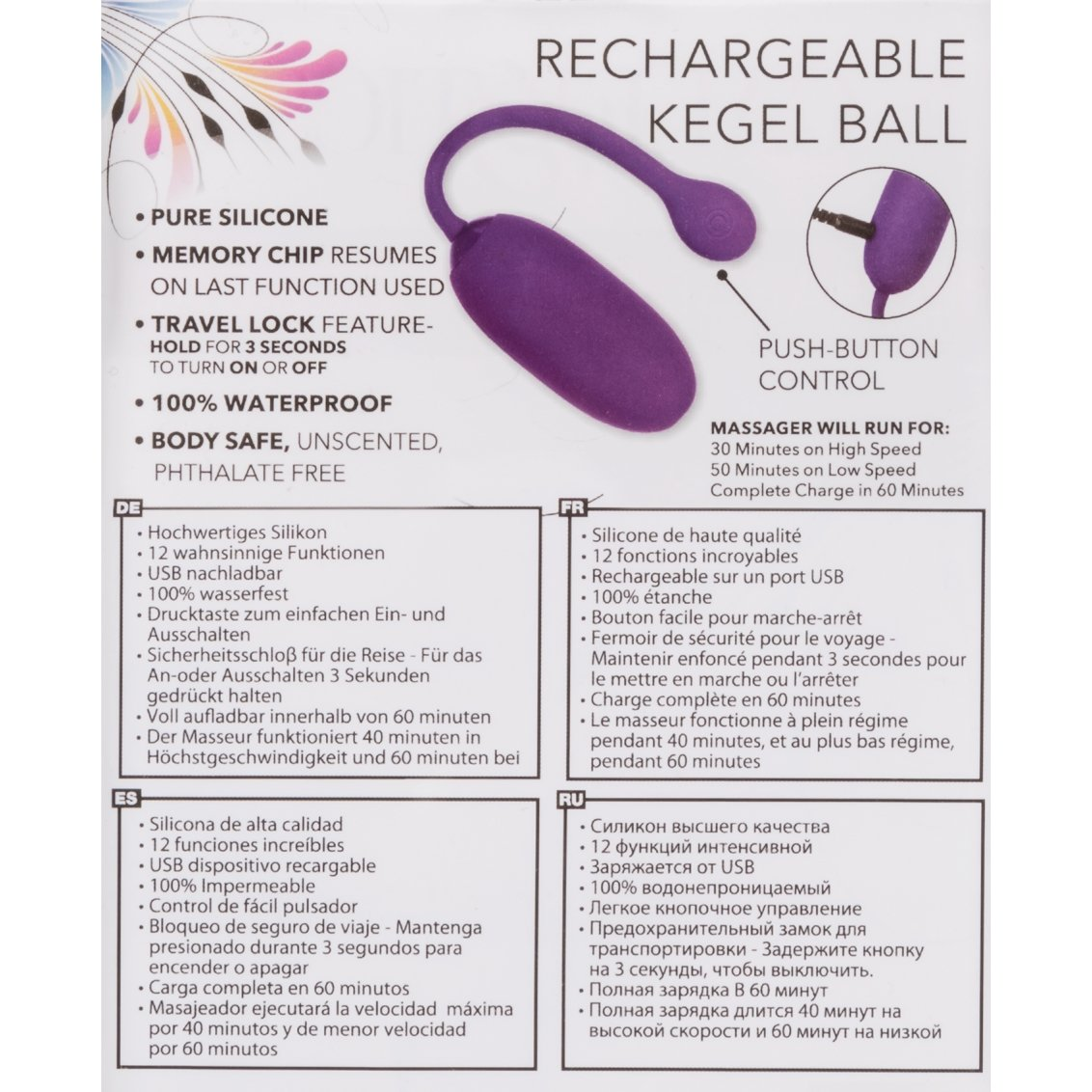 Rechargeable Starter Silicone Kegel Ball